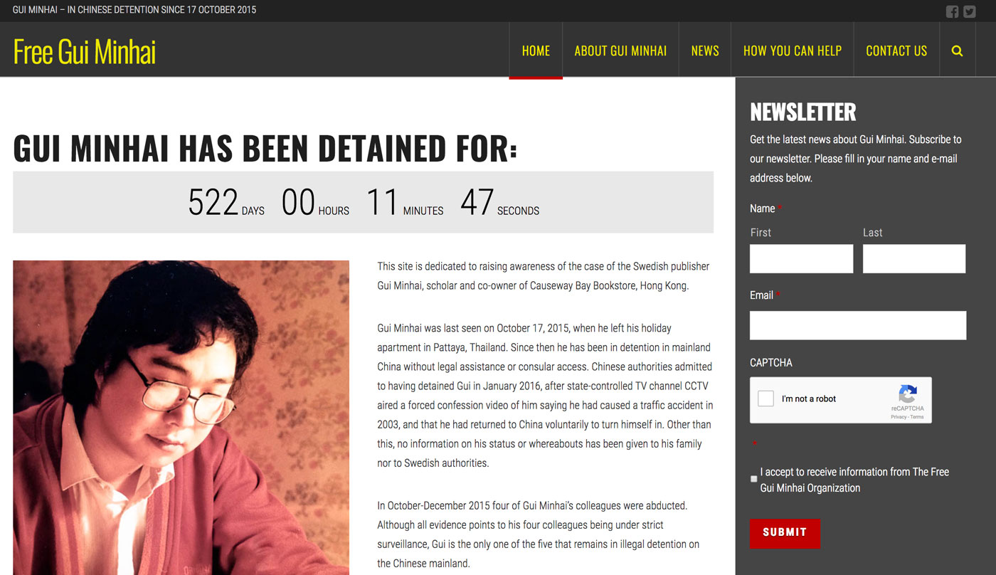 Free Gui Minhai webb